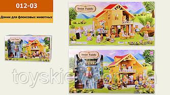 Меблі для флоксовых тварин 012-03 (6шт)збірний будиночок, фігурки тварин в наборі,світло, в кор. 65