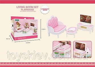 Мебель для флоксовых животных  B08 (120шт)  гостинная ,|фигурки животных  в набор не входят|, в коро