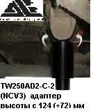Aдаптер специальный  для автомобилей Mercedes Sprinter и VW Crafter к подъемникам 5т МО-5000ЕВ/MO-5015 EACF, фото 4