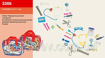 Доктор 3306 (158283) (144шт|2) 2 види, стетоскоп, ножиці,пінцет, шприц,...в сумці 17*5*12см