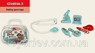 Набір доктора KJ1654A-3 (168 шт|2) у валізі 19*5.5*17.5 см