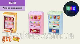 Автомат з газованою водою 8288 (1943344) (36шт) монетки,2 кольори,світло,звук,пляшечки,в кор. 15*10.5*22 см,