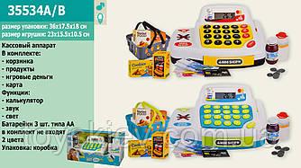 Касовий апарат 35534A B (12шт 2) 2 кольори, калькулятор,продукти,в кор. 36*17,5*18 см