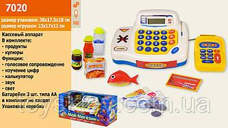 """Кассовый аппарат 7020 (12шт 2) """"Мой магазин"""" батар., продукты, корзинка, в кор. 43*18*18см"""