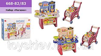 Набір Магазин 668-82 83 (18шт) 2 кольори,світло,звук,каса,ваги,столик,візок,продукти, в кор. 38*13*2