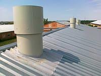 Вытяжные крышные камины для вентиляции