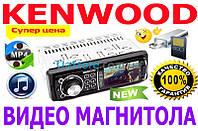 ВИДЕО магнитола Kenwood 3012А