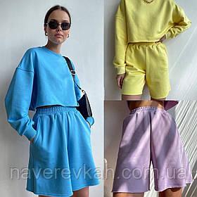 Женский спортивный костюм летний голубой розовый желтый сиреневый 42-44 44-46 (до 48) с двунитки оверсайз топ
