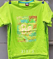 Футболка для мальчика 13-16 лет (3137.3) пр.Турция