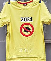 Футболка для мальчика 13-16 лет (3231.3) пр.Турция