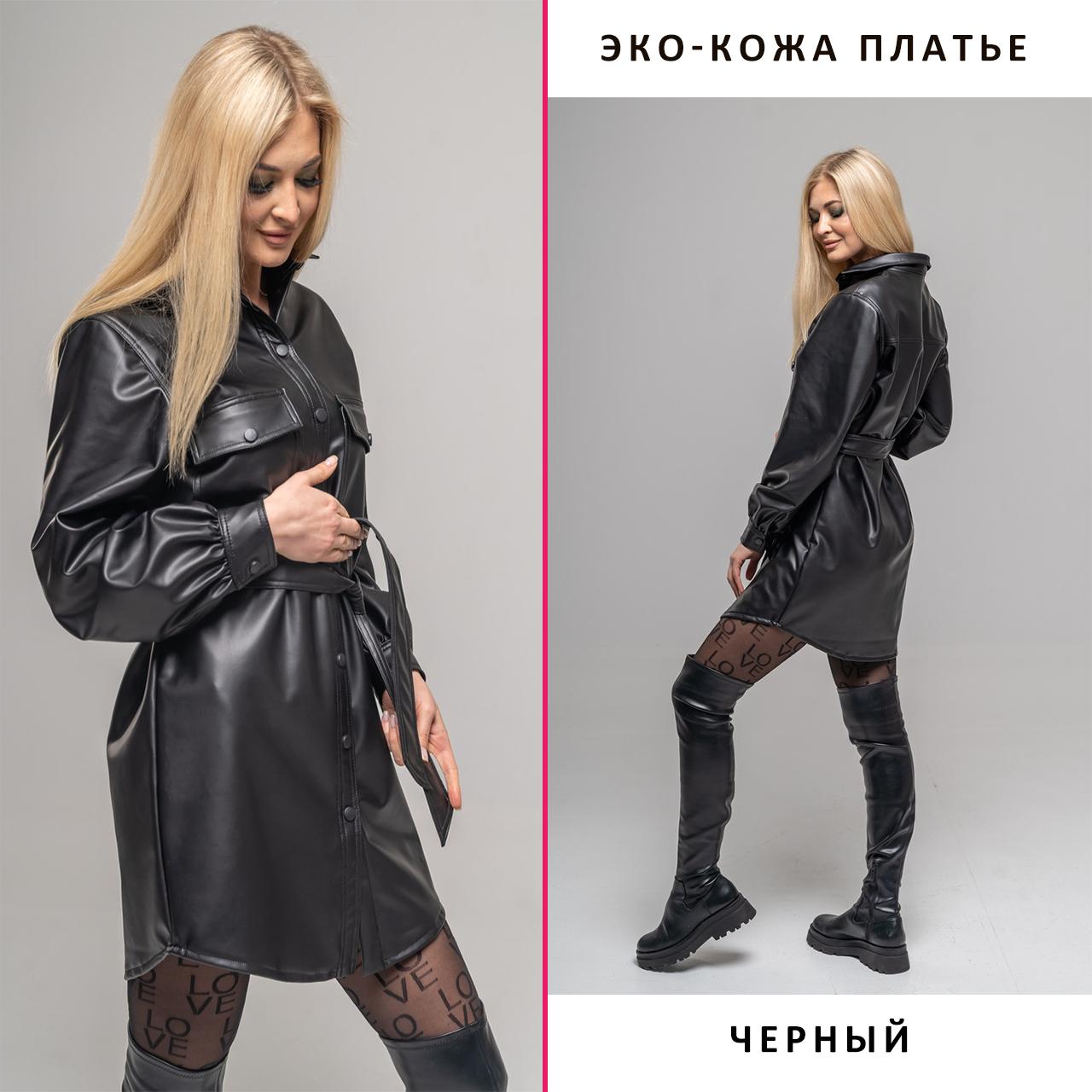 Сорочка-сукня з еко-шкіри в чорному кольорі