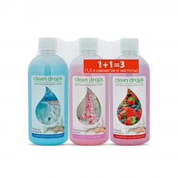 Увлажняющее жидкое мыло : 1+1=3