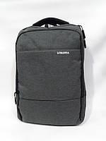 Городской мужской рюкзак Lumanda деловой для повседневной носки с USB зарядкой серый