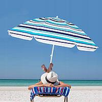 Зонт пляжный 2 м + Серебро Зонтик для пляжа от солнца, зонт для рыбалки