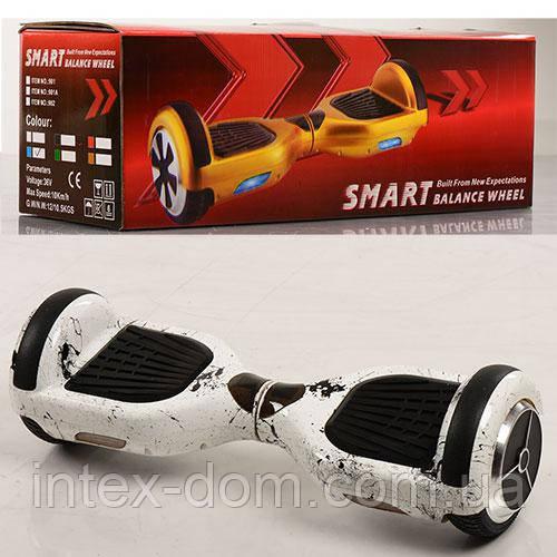 Гироскутер Смартвей Гироборд SmartWay ES-01-CBW