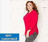 """Модна блузка з ангори з 52 до 68 розміру """"Алесся гранатова"""", фото 2"""