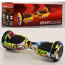 Гироскутер Смартвей Гироборд SmartWay ES-01-CS