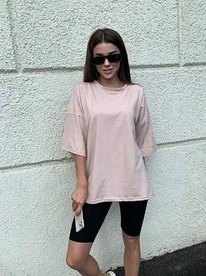 Бежевая трикотажная футболка oversize женская