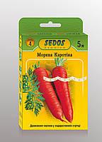 Морква Каротіна (середньопізня) /Морковь Каротина (170 насінин на водорозчинній стрічці 5 метрів)