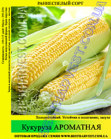 Семена кукурузы Ароматная 1кг