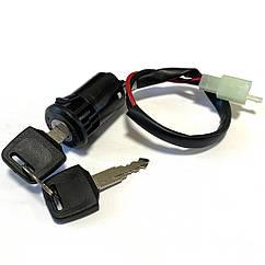 Замок запалювання для дитячого квадроцикла електричного Profi 36V, ATV 2 pin
