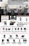 Aдаптер специальный  для автомобилей Mercedes Sprinter и VW Crafter к подъемникам 5т МО-5000ЕВ/MO-5015 EACF, фото 10