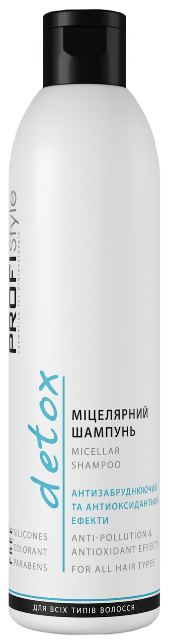 Мицеллярный шампунь для волос PROFIStyle Detox 250 мл