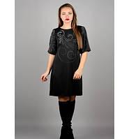 Платье Каролина черный р.46-52