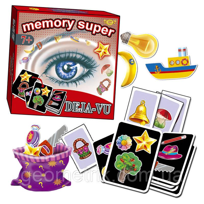 "Настольная игра ""MEMORY SUPER""  (Мастер) 7+ арт. МКН0706 штрих код 9070600004"