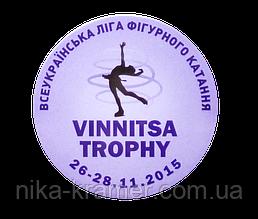 Участие в 3rd VINNITSA TROPHY (26-28 ноября 2015)