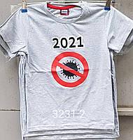 Футболка для мальчика 9-12 лет (3231.2) пр.Турция