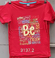 Футболка для мальчика 9-12 лет (3137.2) пр.Турция