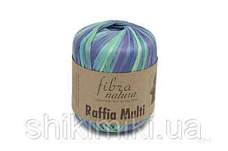 Пряжа Raffia Fibranatura, цвет Морской