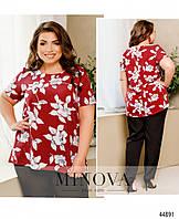 Блуза №2258-красный красный/50-52, фото 1