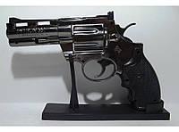 Зажигалка - револьвер  малая