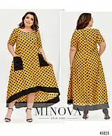 Платье №438Б-горчица горчица/50-52, фото 1