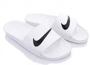 Мужские тапки / сланцы / шлепанцы Nike белые 43