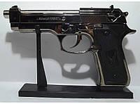 Зажигалка - пистолет (большая)