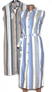 Плаття сорочки довгі на ґудзиках  (42,44,46)