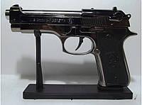 Зажигалка - пистолет  малая