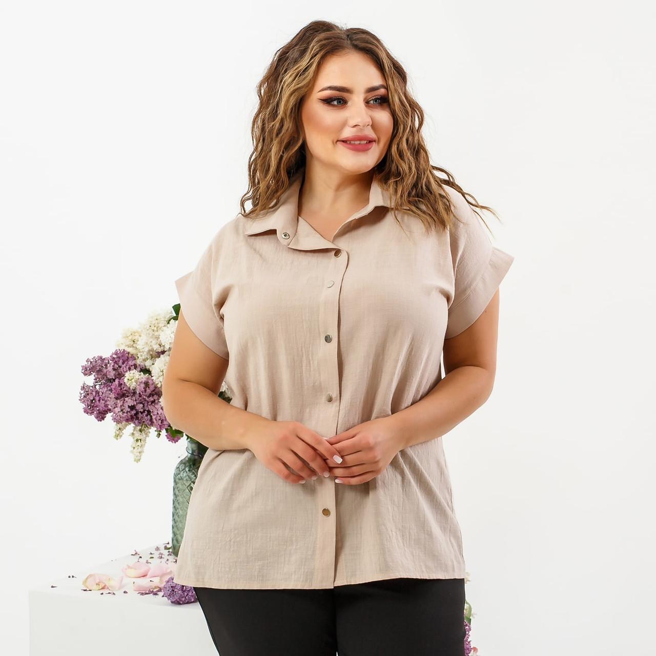 Летняя женская рубашка с коротким рукавом