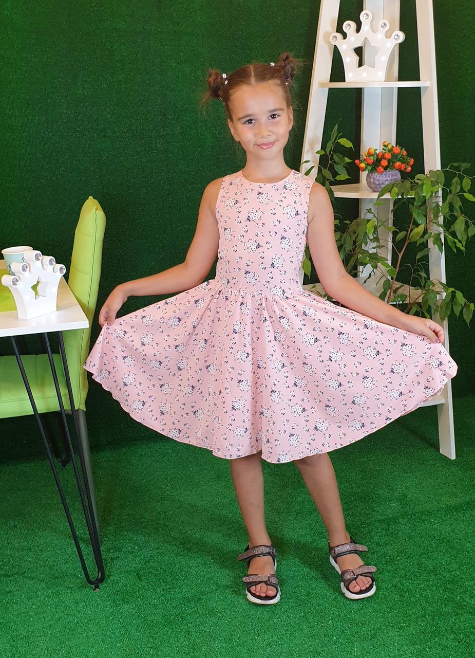 Платье для девочки Фея 128 цветочный принт на пудровом