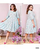 Сукня №1015-блакитний блакитний/50-52, фото 1