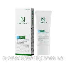 Крем солнцезащитный Ample:N Hyaluron Shot Ampoule Sun Care SPF50+ PA++++ IRF20 40 ml