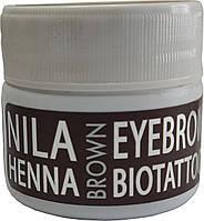 Nila Хна для бровей и биотату, коричневая,10 гр.