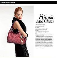 Стильная женская кожаная сумка. Модель 458, фото 2