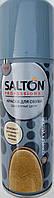 Краска бежевая для гладкой кожи Salton Professional 200мл