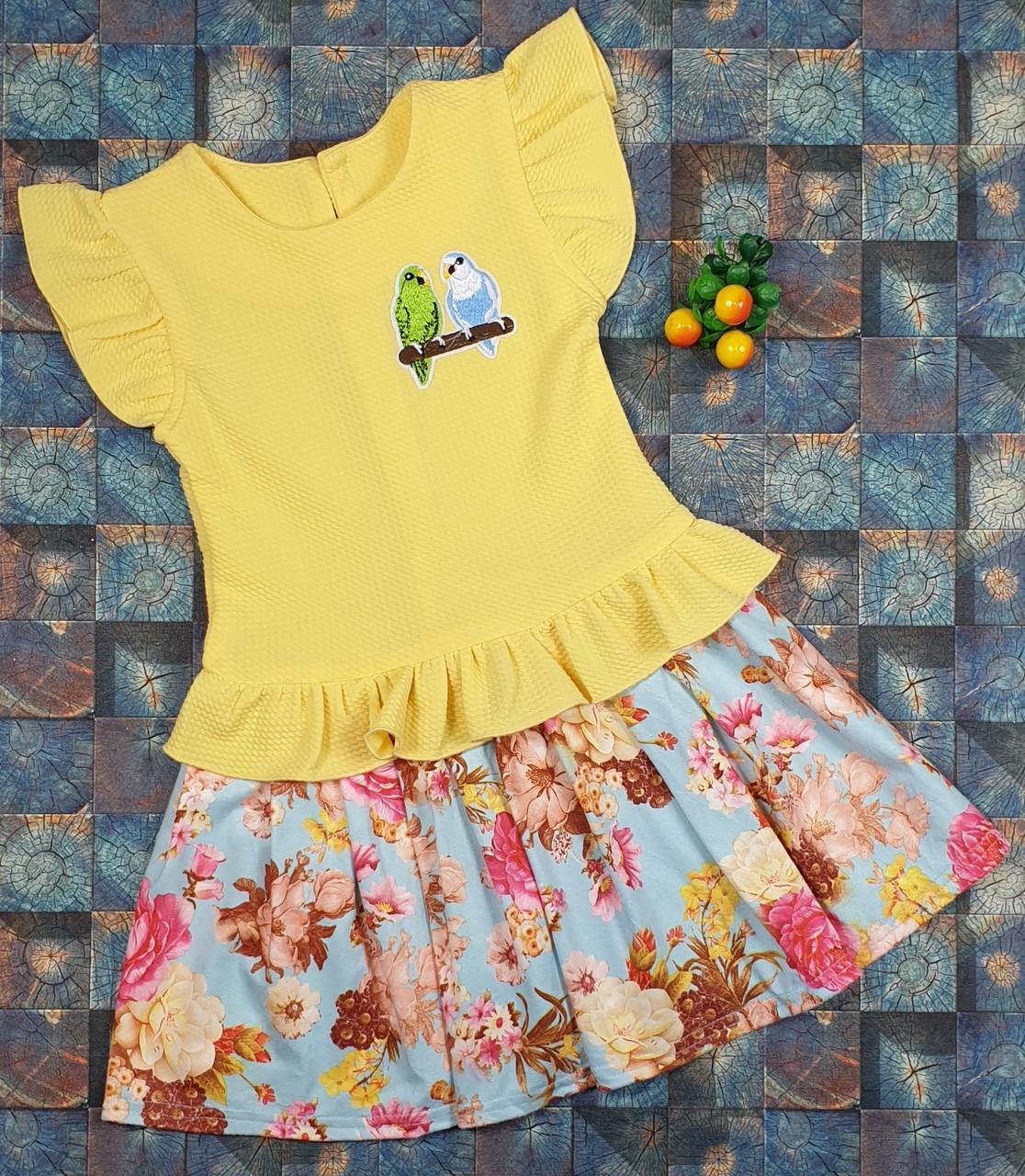 Платье на девочку Колибри 104,110 см, желтый+голубой