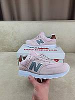 Розовые New Balance 574 женские кроссовки 39 размер. УЦЕНКА Кроссы женские розовые Нью Баланс 574.