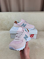 Кроссы для девушек Нью Беленс 574 по скидке. УЦЕНКА на кроссовки женские New Balance 574 розовые.